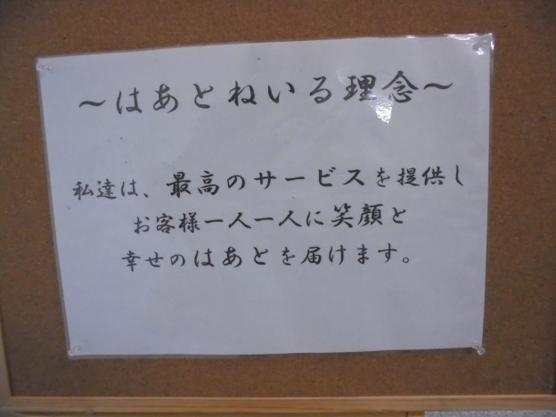 001(a)