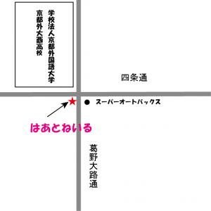 はあとねいる(地図)