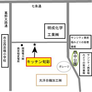 キッチン旬彩(地図)